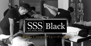 SSS black